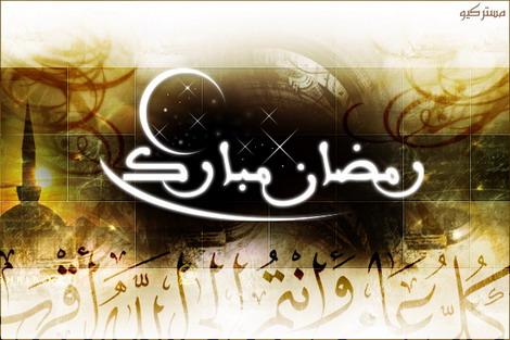 ramadhan-uy.jpg